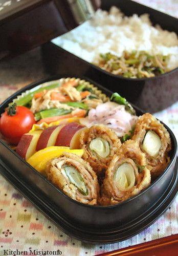 Edo Tokyo Sweet Miso and Leek Katsu Lunchbox | Recipe
