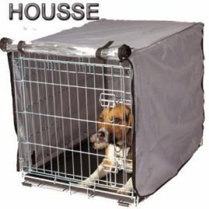 Cage métallique pliante pour chien