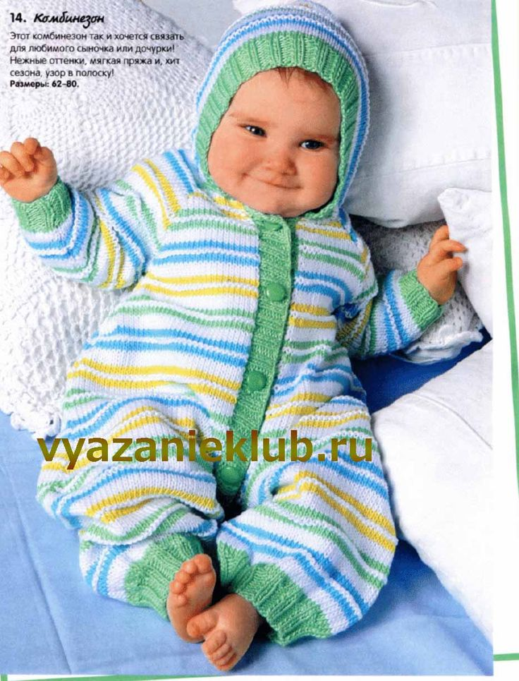 Вязание для малышей от года спицами с описанием для начинающих