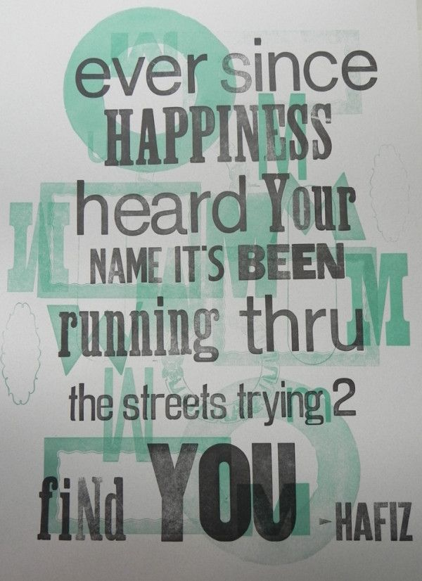 hafiz quotes ever since happiness - photo #4