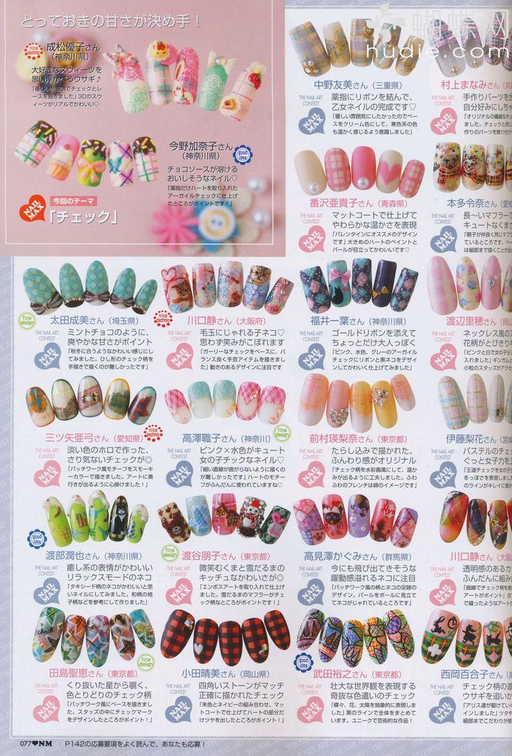 Japanese Nail Art Magazine – ledufa.com