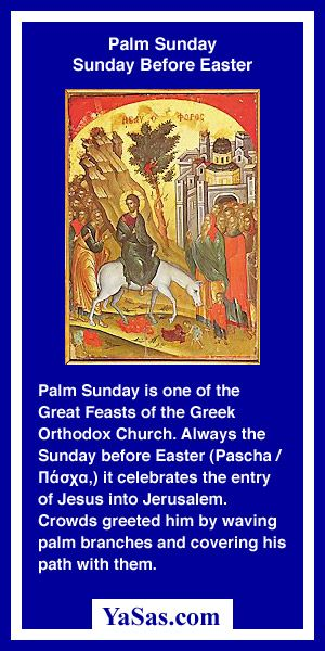 feast of weeks pentecost
