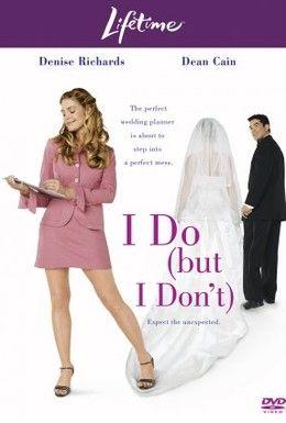 Чужая свадьба i do but i don t