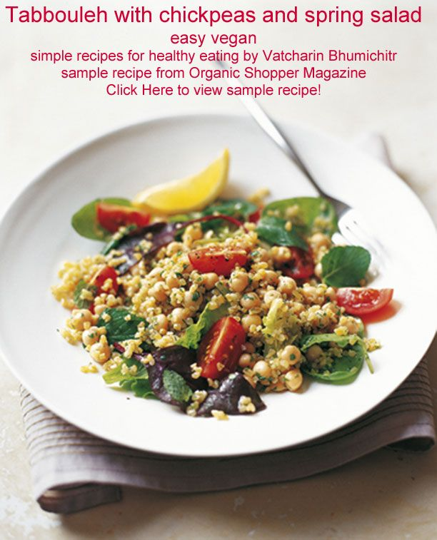 Tabbouleh with Chickpeas and Spring Salad #recipes #food #healthy