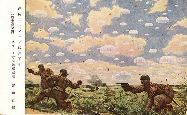 d-day airborne attack