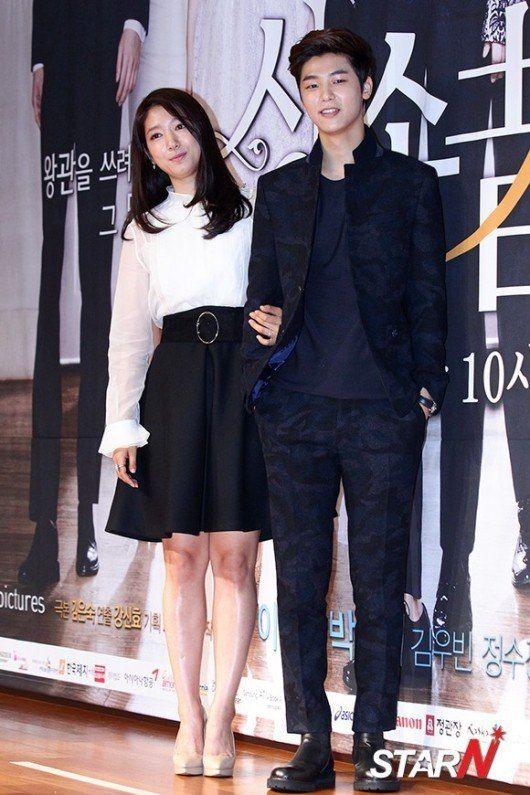 Shin hye and kang minhyuk heirs lee min ho and park shin hy