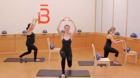Leg Workout: A 10-Minute Cardio Barre Sequence