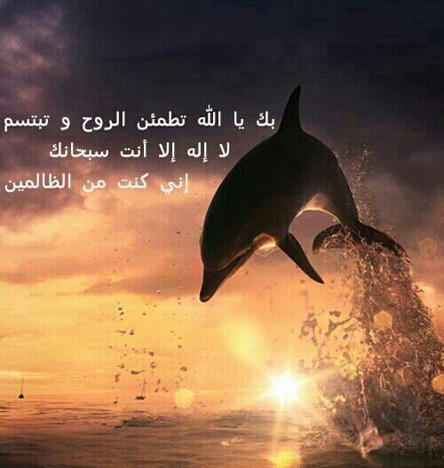 يا رب ! | يا الله Islam | Pinterest