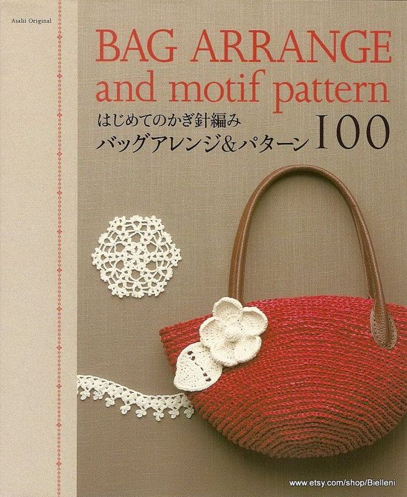 Japanese Crochet Bag : Crochet Bags Japanese eBook Pattern CRO05 Instant by Bielleni, ?2.00