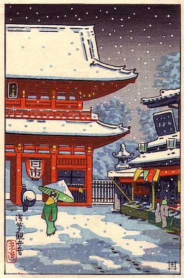 Tsuchiya Koitsu (1870-1949). Asakusa temple