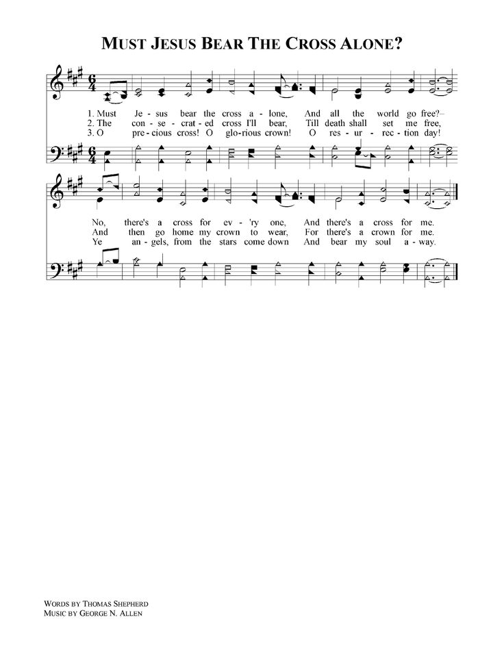 christian hymns for father's day