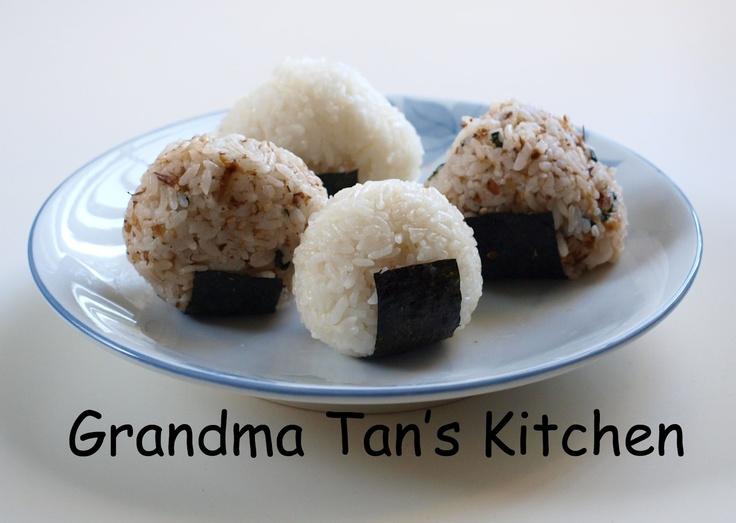 Onigiri (Japanese Rice Ball) | Savory | Pinterest