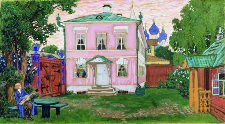 Wing with a Porch, 1911  Boris Kustodiev