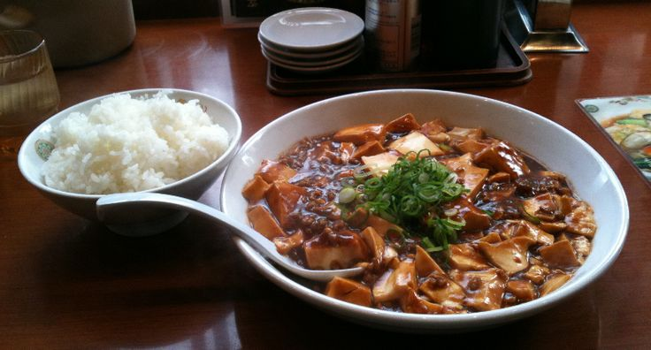 It is a combination of tofu (bean curd) set in a spicy chili- and bean ...