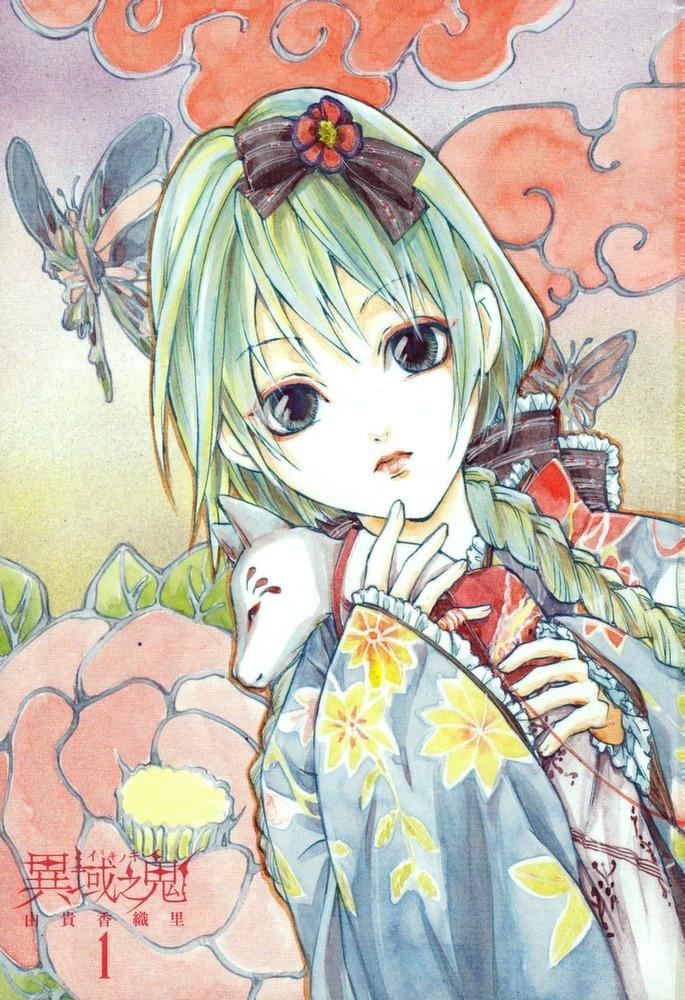 Kaori Yuki Net Worth