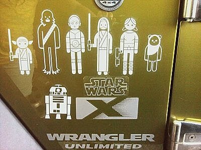 Star Wars Car Decals - Who's in that car... Yoda? Wicket? R2? Oh yeah. Keep it moving!