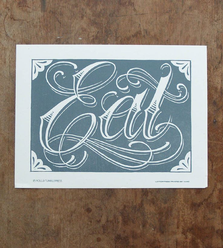 Drink & Eat Letterpress Kitchen Print Set