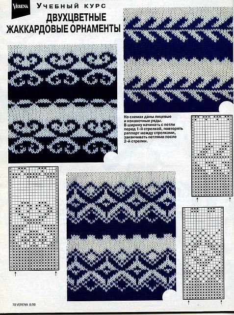 Вязание спицами двухцветные схемы 10