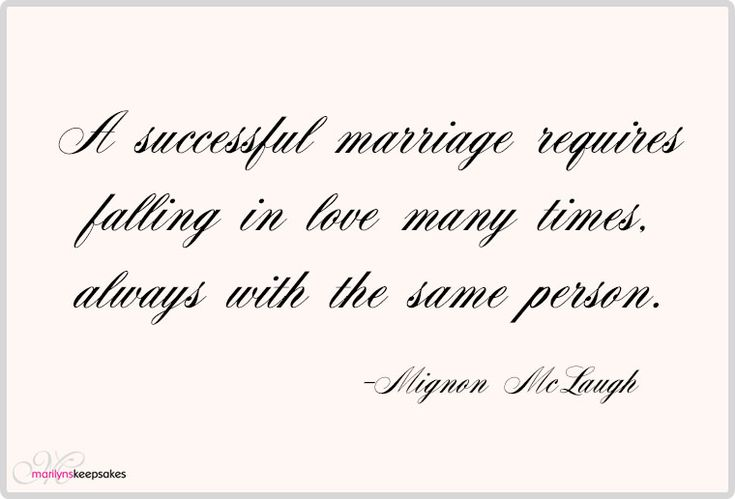 the best quotes about marriage and love inspirational