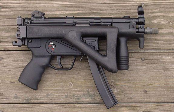 machine gun for sale