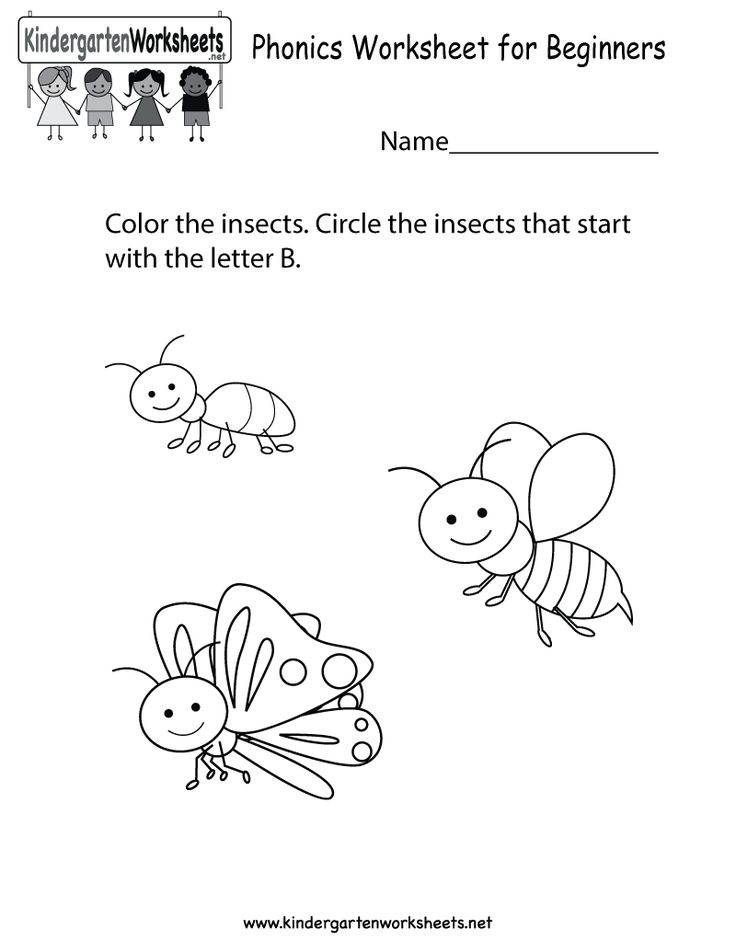 Free download phonics worksheets for kindergarten