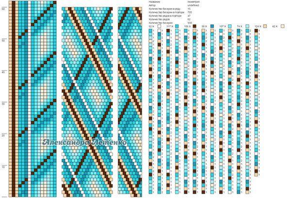 Бисероплетение и вязание крючком жгутов