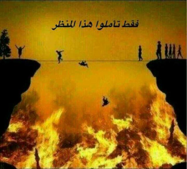 اللهم اعتق رقابنا من النار | Islam | Pinterest