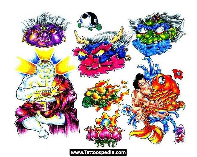 Lowrider Tattoo Flash