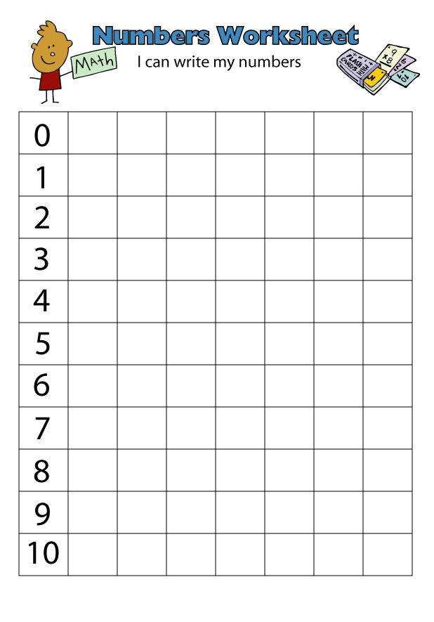 Number Writing Worksheets | ABC and 123 | Pinterest