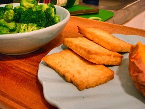 Super easy baked tofu | food | Pinterest