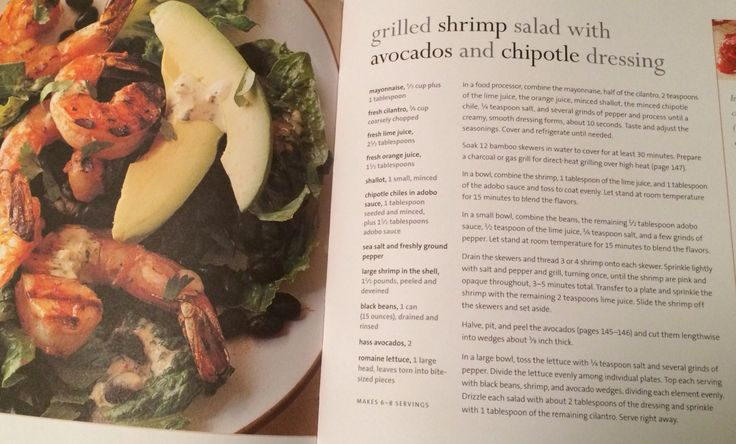 Grilled Shrimp And Avocado Salad With Asian Vinaigrette Recipes ...