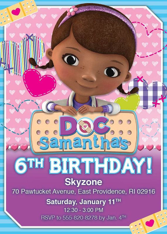 Disney - Doc Mcstuffins Birthday Invitation - Personalized