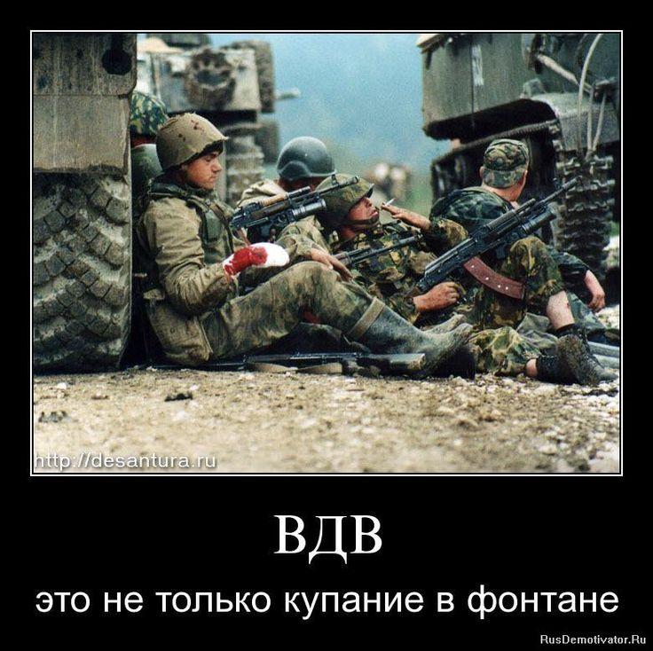 Анекдоты Про Спецназ