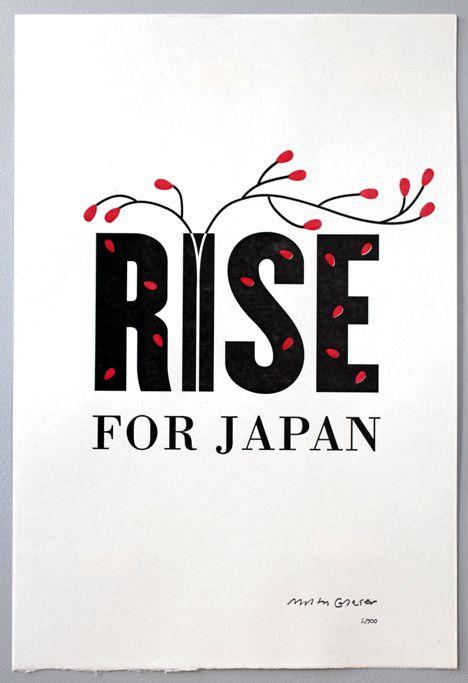 Rise For Japan By Milton Glaser Milton Glaser Pinterest