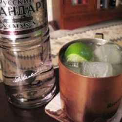 the Moscow Mule | Delish! | Pinterest