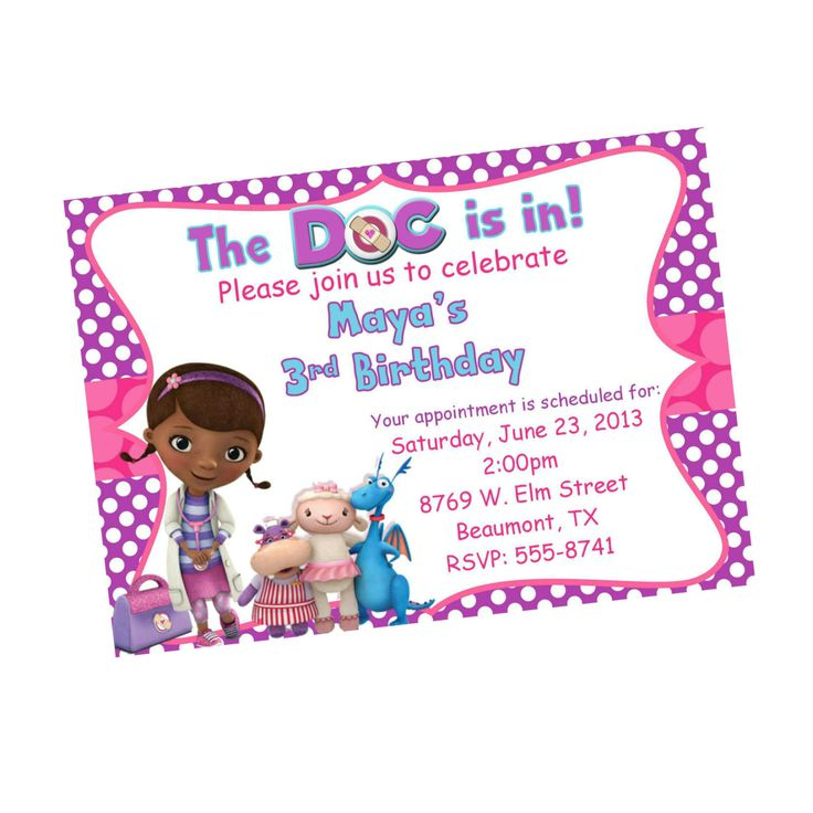 This is a picture of Astounding Free Doc Mcstuffins Party Printables