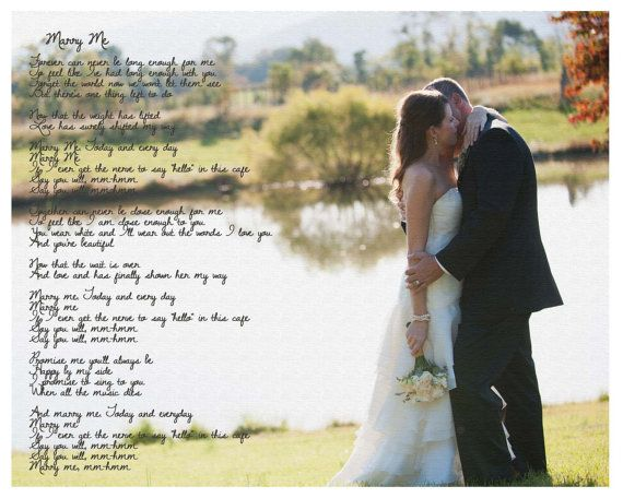 First Dance SUBWAY Wedding Song Lyrics