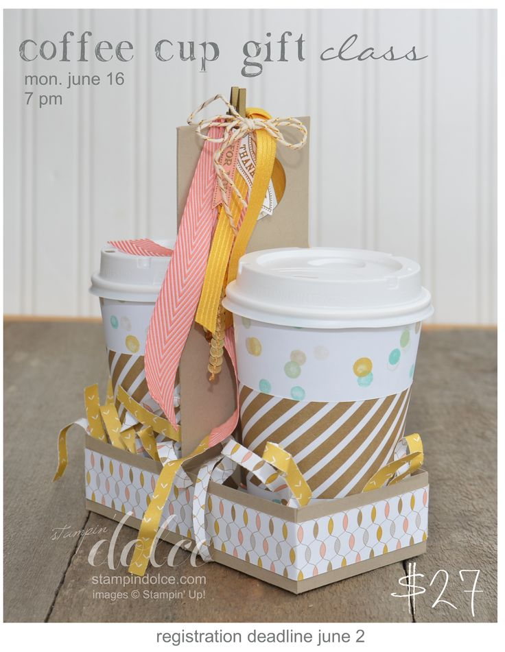 coffee cup gift containers using Stampin' Up!  Lullaby dsp and new Fast Fuse adhesive!  Another unique way to use paper.