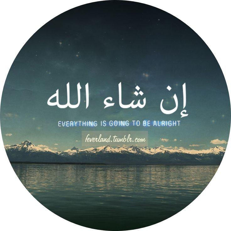 Quran Quotes About Life InshAllah   Pur...
