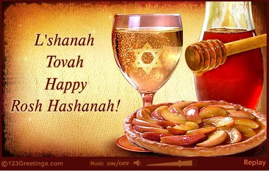 happy rosh hashanah greetings