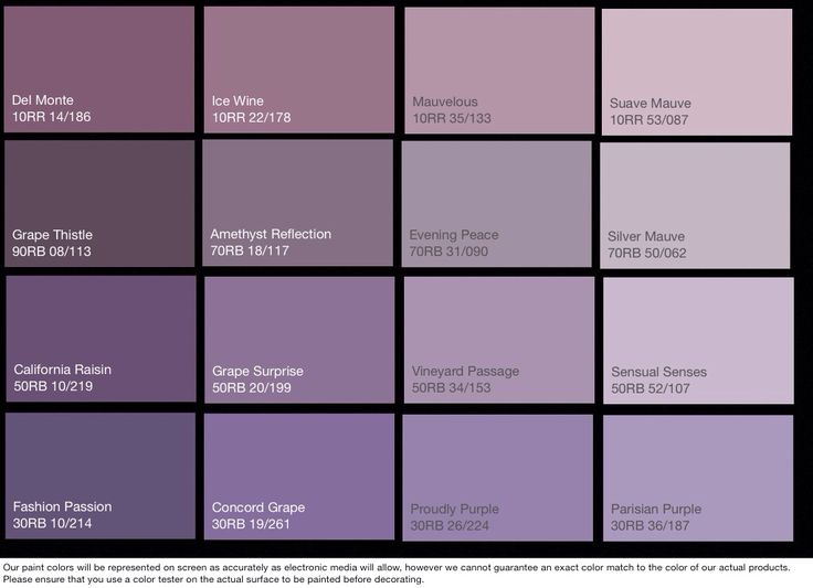 Gallery For Behr Purple Paint Samples
