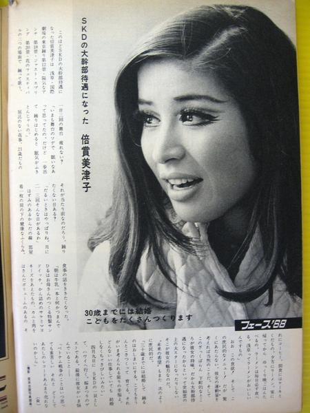 倍賞美津子の画像 p1_13