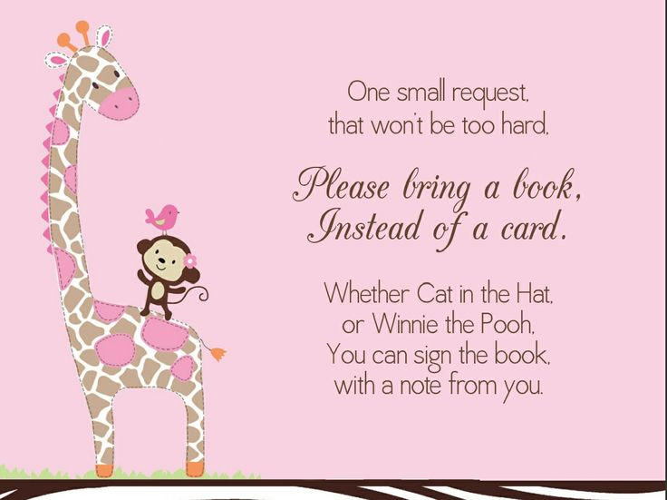 bring a book instead of a card baby shower pinterest