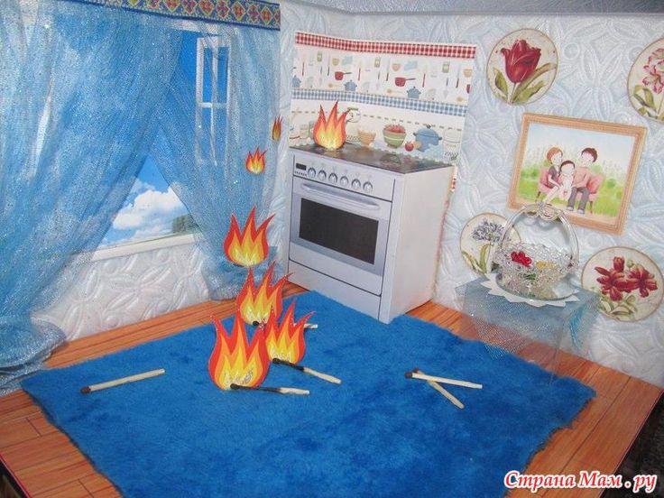 Поделка по пожарной безопасности своими руками в детский сад 77