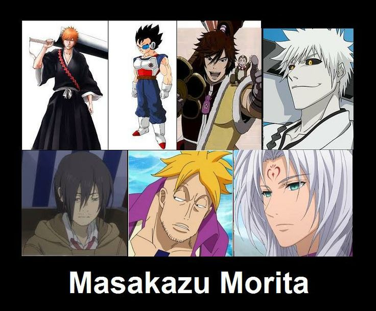 Masakazu Morita...