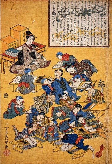 history of japanese writing  · after doing some research about japan and their history there are some very interesting facts, such as the writing in japan was first taken from the.