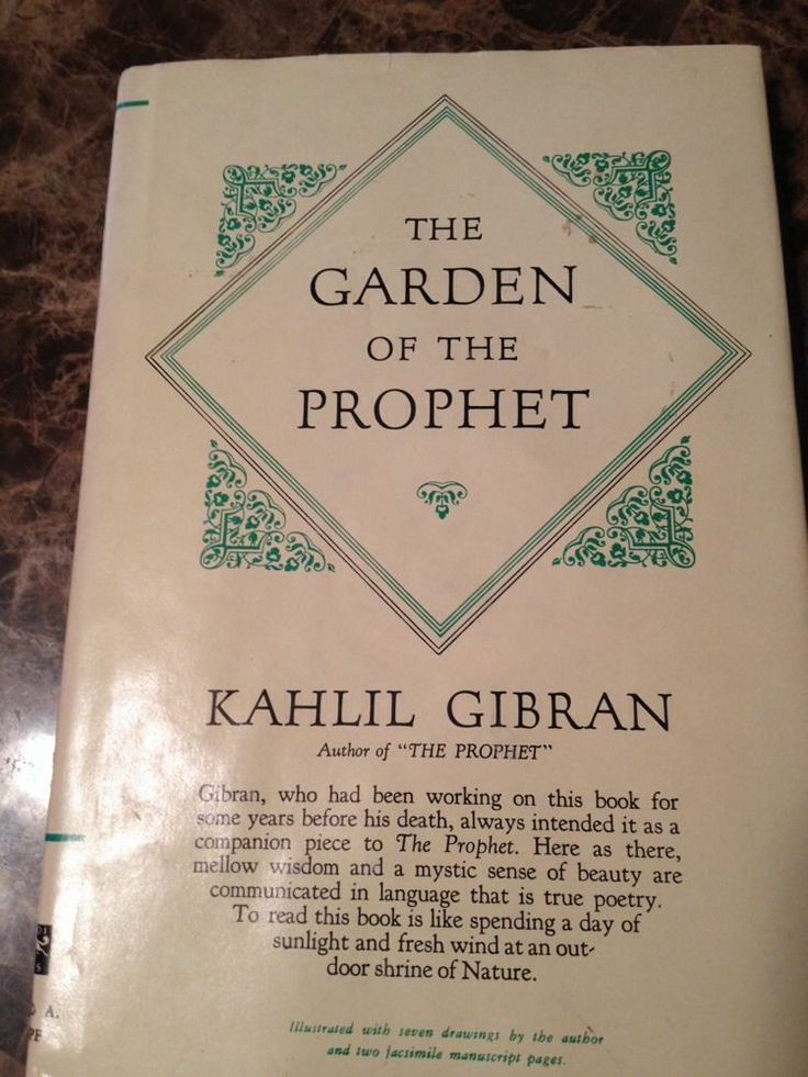 """the prophet analysis kahlil gibran To be honest kahlil gibran's """"the prophet"""" helped me sleep a few nights, i would read a few pages and wonder which drug he was on when writing it."""