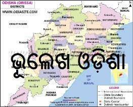 Bhulekh Orissa-Land Records | Odisha News | Pinterest