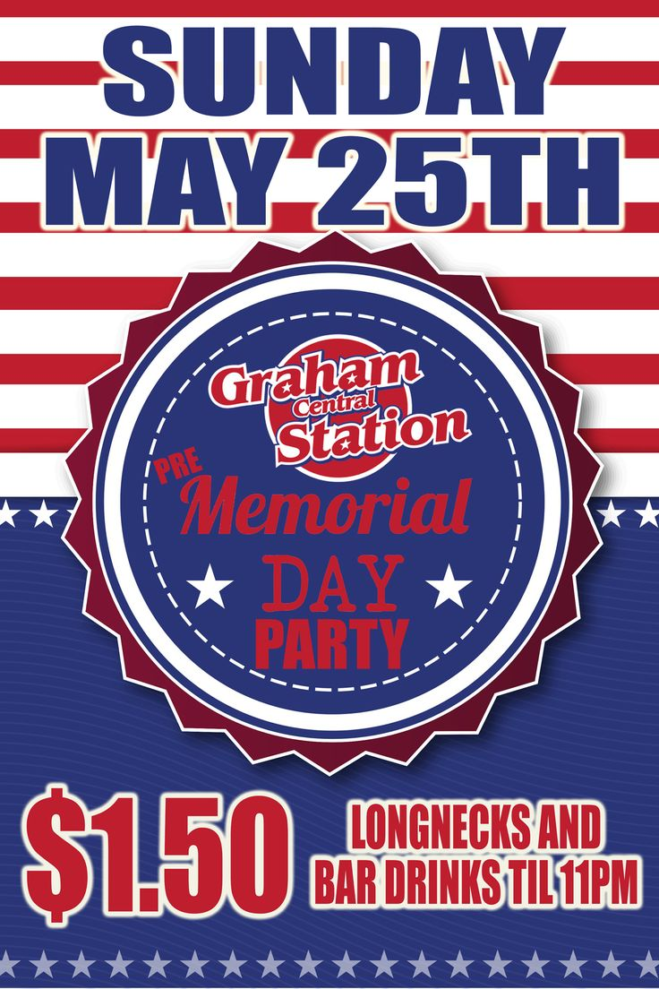 austin memorial day weekend events 2014