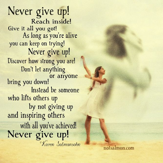poster 'never give up'